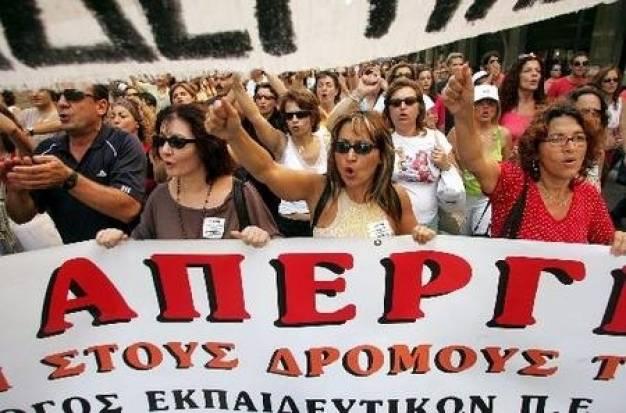Πανεργατικό μήνυμα αντίστασης στέλνουν σήμερα οι εργαζόμενοι όλης της χώρας