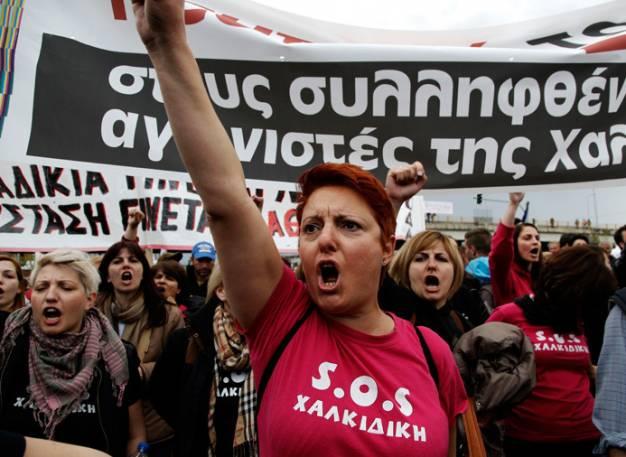 9 Νοέμβρη: Παγκόσμια Ημέρα Δράσης για τις Σκουριές