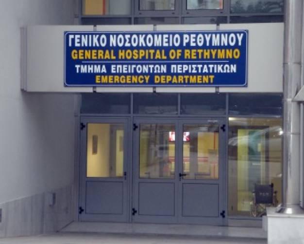Υπόμνημα της Ένωσης Γιατρών ΕΣΥ Ρεθύμνου για τις άμεσες ανάγκες του νοσοκομείου