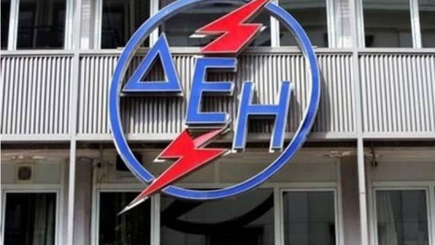 «Ηλεκτροσόκ» οι νέες αυξήσεις στους λογαριασμούς της ΔΕΗ